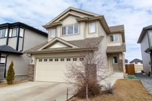 4035 Alexander Way, Edmonton, AB