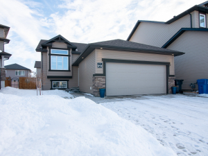 741 Twinriver Loop W., Lethbridge, AB